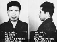 19460326 kodama yoshio.png