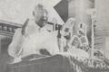 19480724 대통령 취임 선서 중인 이승만.png