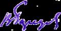 1958 BarsukovVL signature.png