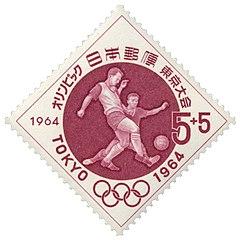Fußball-Briefmarke der Olympischen Spiele 1964 von Japan.jpg