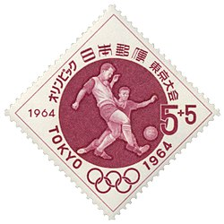 1964 Olympics football stamp of Japan.jpg