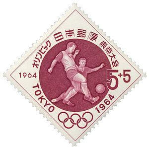 Football at the 1964 Summer Olympics - Image: 1964 Olympics football stamp of Japan