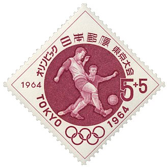 Football at the 1964 Summer Olympics - Football at the 1964 Olympics on a stamp of Japan