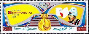 Yukio Kasaya - Kasaya on a 1972 stamp of Umm al-Quwain
