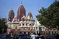 1996 -230-22A New Delhi Hindu Temple (Birla) (2233420627).jpg