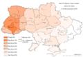 1 Блок Наша Україна.PNG