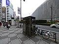 1 Chome Nishiikebukuro, Toshima-ku, Tōkyō-to 171-0021, Japan - panoramio (33).jpg