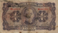 1 Dollar - Canton Municipal Bank (1933) 02.png