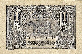 Banknotes of the Romanian leu - Image: 1 leu 1915 reverse