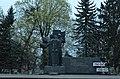 2. Тульчин Братська могила 293 воїнів Радянської Армі).jpg