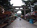 2000年 日本大阪 住吉大社 Sumiyoshi Taisha, Osaka, Japan - panoramio.jpg