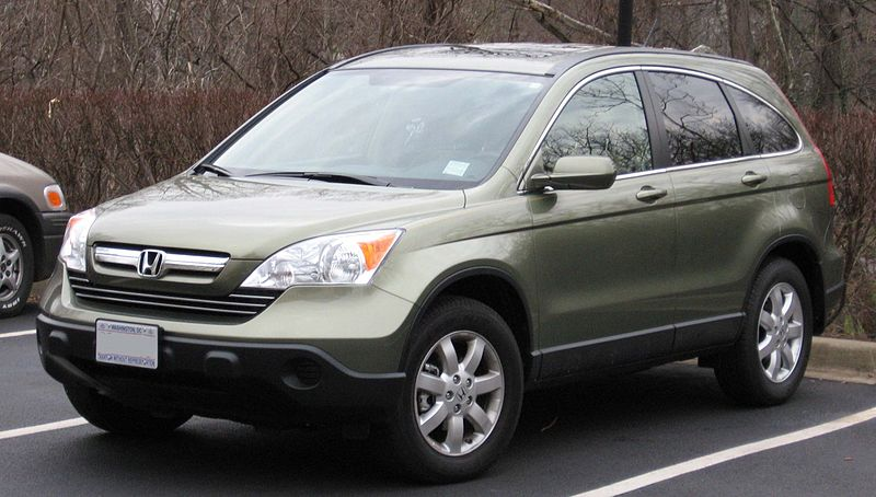 File:2007-Honda-CRV.jpg