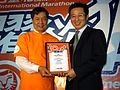 2007INGTaipeiMarathon WelcomeParty Sponsor TaianInsurance.jpg