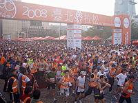 2008 ING Taipei Marathon Real Start-1.jpg