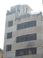 2008 Mumbai terror attacks Nariman House front view 3