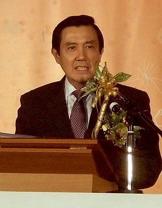 National Taiwan University - Ma Ying-jeou, former president of the ROC