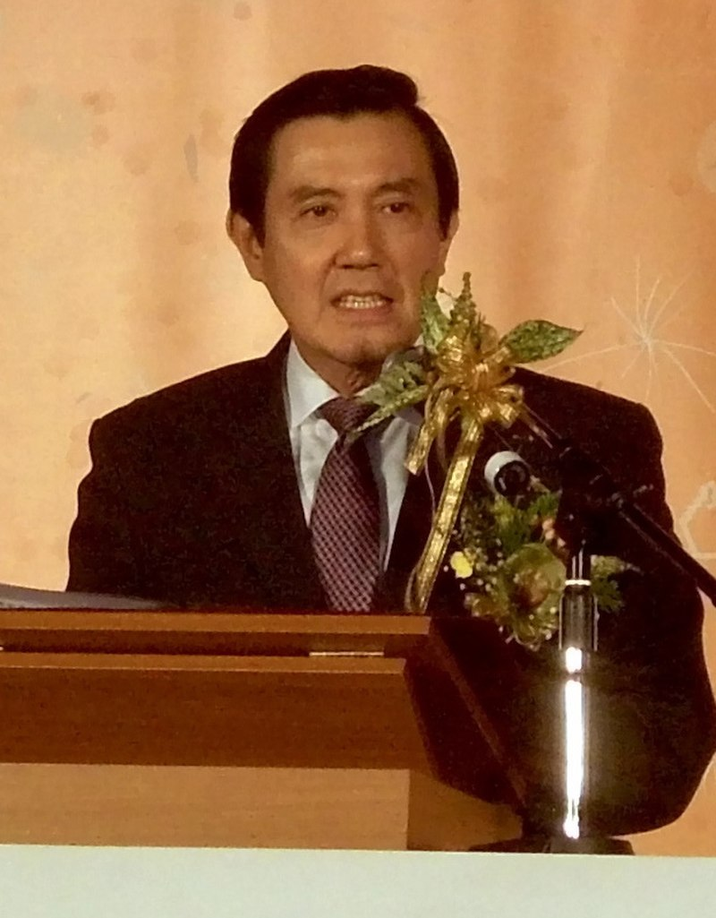 File:2008 Taipei IT Month Opening Ying-jeou Ma.jpg