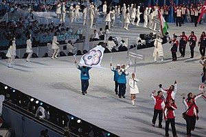 Chinese Taipei - The ROC team at the 2010 Winter Olympics opening ceremony with Chinese Taipei flag