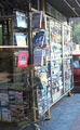 2010 newsstand BuenosAires 4729448714.png
