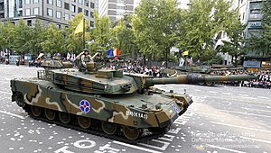 2013.10.1 건군 제65주년 국군의 날 행사 The celebration ceremony for the 65th Anniversary of ROK Armed Forces (10078274175).jpg
