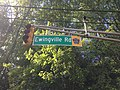 2014-05-17 08 56 46 Sign at the intersection of Ewingville Road (Mercer County Route 636) and Federal City Road in Ewing, New Jersey.JPG