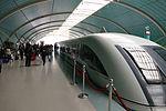 2014.11.15.141113 Maglev train Longyang Road Station Shanghai.jpg