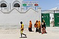 2014 10 23 Somali National University Re-opens (15614997265).jpg