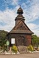 2014 Powiat wodzisławski, Buków, Kaplica Matki Boskiej Różańcowej 04.jpg