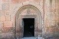 2014 Prowincja Ararat, Chor Wirap (15).jpg