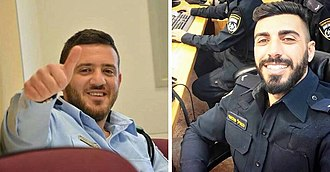2017 Temple Mount shooting - Image: 2017 Temple Mount shooting victims