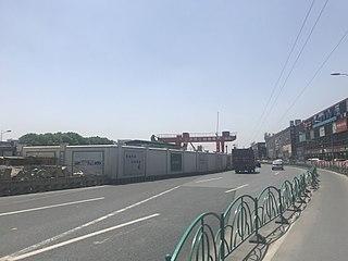 Line 14 (Shanghai Metro) line of Shanghai Metro that is under construction