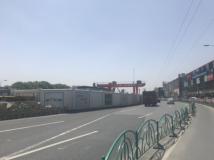 Lintao Road station