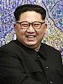 2018 inter-Korean summit 01 (cropped 2).jpg