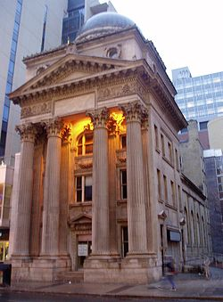 Columns For Sale >> 205 Yonge Street - Wikipedia