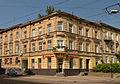 20 Hrushevskoho Street, Lviv (01).jpg
