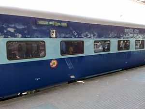 Chandigarh Bandra Terminus Superfast Express - Image: 22451 Bandra Terminus Chandigarh Superfast Express AC 3 tier coach