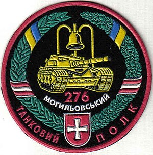30th Mechanized Brigade (Ukraine)