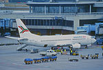 303bv - Bulgaria Air Boeing 737-31S, LZ-BOM@FRA,26.06.2004 - Flickr - Aero Icarus.jpg