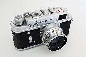 35mm-Film-Rangefinder-Zorki-4-Special-Edition-50th-Anniversary-of-the-Russian-Revolution.jpg