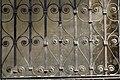 4206viki Kościół Pokoju - fr. bramy wjazdowej. Foto Barbara Maliszewska.jpg