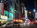 42ndStreetNightscape.jpg