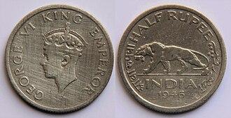 India Government Mint, Mumbai - Image: 50 Indian Paise (1946)