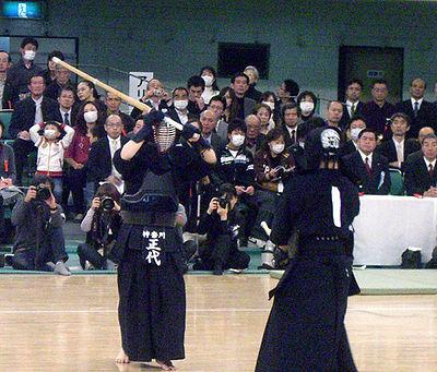 Combat Japonais kendō — wikipédia