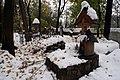 """6892vik Zakopane, cmentarz """"Na Pęksowym Brzyzku"""". Foto Barbara Maliszewska.jpg"""