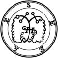 70-Seere seal02.png