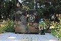 71-249-0072 Пам'ятний знак ліквідаторам на Чорнобильській атомній електростанції та воїнам-афганцям, с. Леськи IMG 8530.jpg