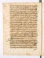 AGAD Itinerariusz legata papieskiego Henryka Gaetano spisany przez Giovanniego Paolo Mucante - 0056.JPG