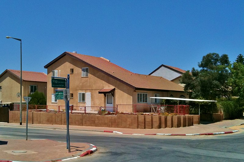 File:A Cottage in Ramot Alef Beersheeba Israel IMG 4130.JPG