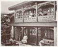 A Mandarin's House, Peking Wellcome L0040395.jpg
