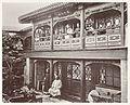 A Mandarin's House, Peking Wellcome L0040395.jpg
